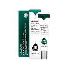 Восстанавливающая сыворотка для кожи вокруг глаз с центеллой азиатской FarmStay Cica Farm Revitalizing Rolling Eye Serum, 25 мл