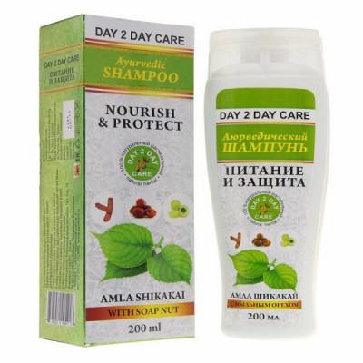 Шампунь с Амлой и Шикакай - питание и защита (Day 2 Day), 200мл