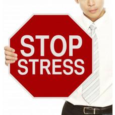 Жизнь без стресса возможна!