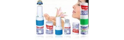 Ингаляторы от простуды (7)