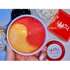 Гидрогелевые патчи с экстрактом красного апельсина и граната Yuco, Корея