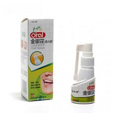 Спрей для горла с прополисом и оливой - при любых болях в горле (Clean Oral), 25 мл