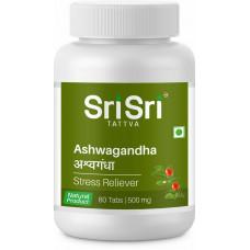 Ашвагандха Шри Шри - от депрессии (ASHWAGANDHA Sri Sri Tattva),60 таб.