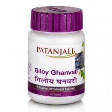 Гилой ГанВати для иммунитета (Patanjali Giloy Ghanvati), 60 таб.