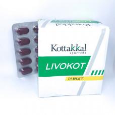 Ливокот - нормализация работы печени, LIVOKOT, 100 таб.