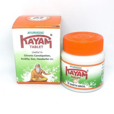 Каям аюрведические таблетки при запорах - KAYAM Sheth Brothers , 30 таб.