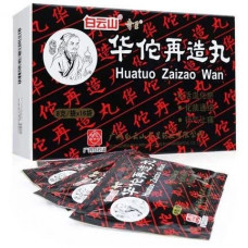 "Болюсы ""Хуато Цзайцзао Вань""- от инсульта (Huatuo Zaizao Wan)"