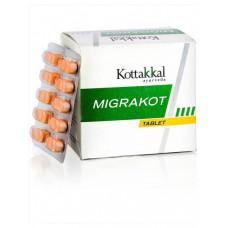 Мигракот от стресса и головной боли Коттаккал (Migrakot Kottakkal) 100 таб.