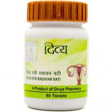 Стри Расаян Вати - для женского здоровья (Stri Rasayan Vati, Patanjali), 80 таб.