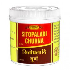 Ситопалади Чурна Вьяс для лечения дыхательной системы SITOPALADI churna Vyas , 100 гр