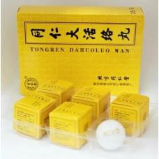 Пилюли Тунжэнь Дахоло Вань для восстановления кровообращения (Tongren Dahuoluo Wan)