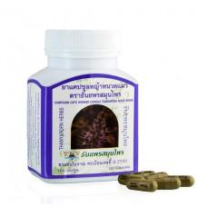 """Тайские капсулы """"Кошачий ус"""" - лечение почек (Thanyaporn Herbs Cats Whisker), 100 штук"""