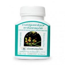 Тайские капсулы от варикозного расширения вен и геморроя Пет Санг Кхат (Pet Sang Khat Thanyaporn Herbs), 100 капсул