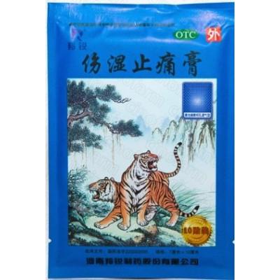 Лечебный пластырь «Синий тигр»