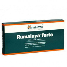 Румалая Форте, Rumalaya Forte Himalaya- укрепляет опорно-двигательную систему, снимает воспаления,выводит соли из суставов,60 Таблетки
