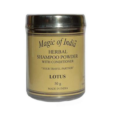 Шампунь-порошок для волос Лотус- стимулирует рост волос, делает их мягкими, блестящими и здоровыми (Herbal Shampoo Powder Lotus MAGIC OF INDIA)
