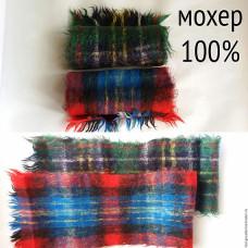 Мохеровый шарф