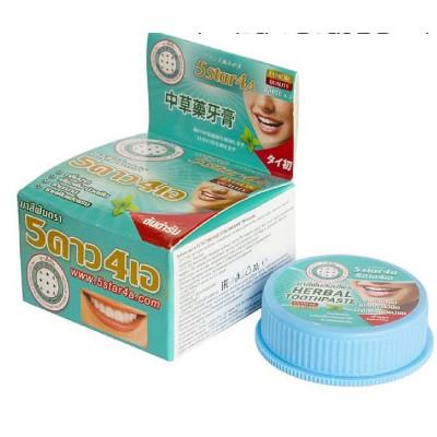 Травяная тайская отбеливающая зубная паста с мятным вкусом 5 STAR, 30g