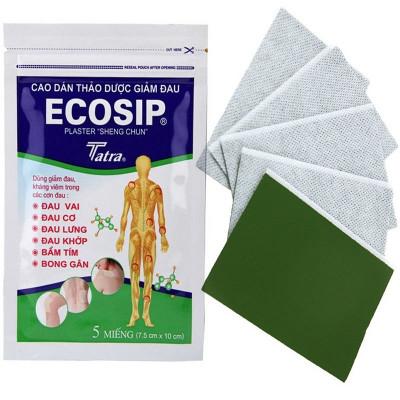 Лечебный пластырь Экосип «ECOSIP» от любой боли, Вьетнам, 5 шт