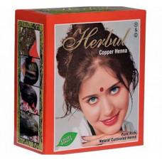Хна для волос Медь Herbal Henna 6 пакетиков по 10 гр.
