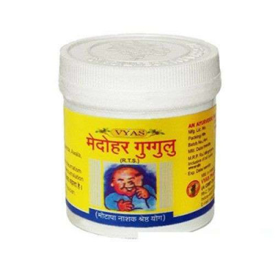 Медохар гугул (Medohar Guggulu, Vyas Ph.)-контролирует уровень холестерина 100 Таблетки