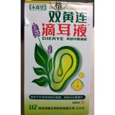 Травяные антибактериальные ушные капли