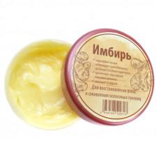 Маска-бальзам для волос Имбирь-для роста волос, TaiYan, 250 мл