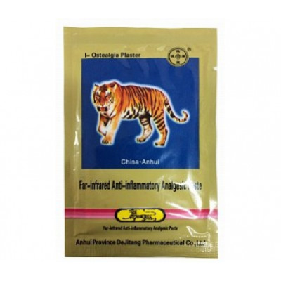 Пластырь Тигровый - обезболивающий