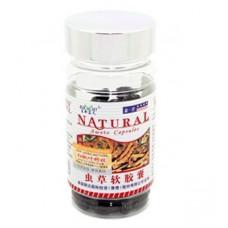 Кордицепс китайский (мягкие капсулы) Natural 100 капс.