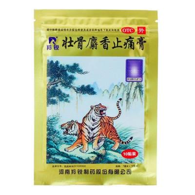 Мускусный смягчающий и болеутоляющий пластырь «Zhuanggu Shexiang Zhitong Gao»
