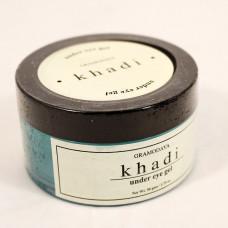 Гель для век, производитель «Кхади», Khadi Under eye gel, 50 г.