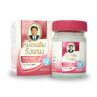 Розовый бальзам с маслом лотоса (WANG PROM Pink Balm) 50мл