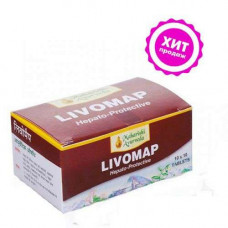 Ливомап Махариши Аюрведа (Livomap Maharishi Ayurveda)-ифекционных гепатитах, 100 Таблетки.