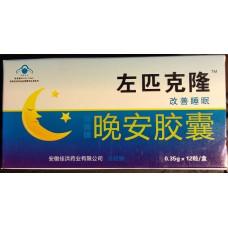 Китайское натуральное средство от бессонницы