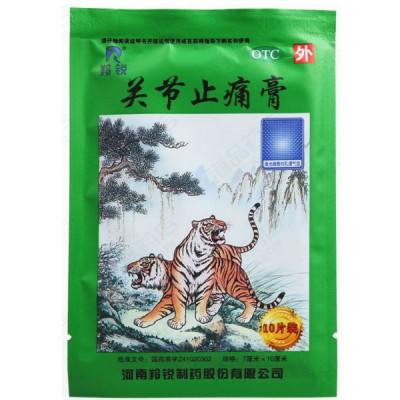 Пластырь суставной «Зеленый Тигр»