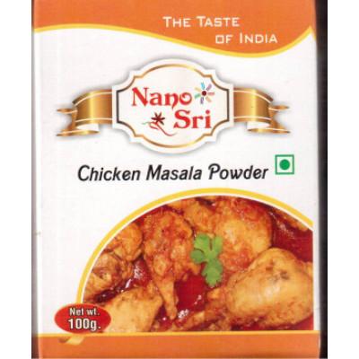 Чикен масала (для курица) 100 гр. / Chicken Masala 100g.