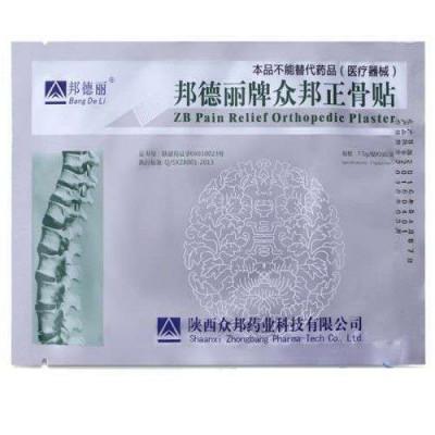 Китайский ортопедический пластырь от боли ZB Pain Relief Orthopedic Plaste