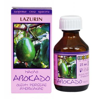 Масло косметическое авокадо- увлажняющее, солнцезащитное, регенерирующее, омолаживающее средство, 25 мл.