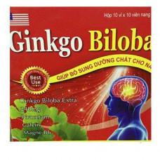 Гинкго Билоба - улучшает циркуляцию крови, память, 100 капсул