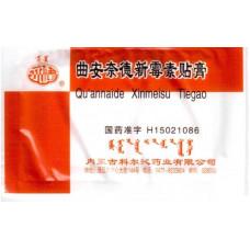 Пластырь от псориаза Quannaide Xinmeisu Tiegao