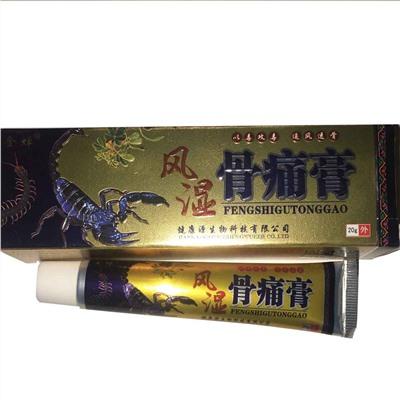 Мазь для суставов с ядом скорпиона и сколопендры Fengshi Gutong Gao, 20 гр.