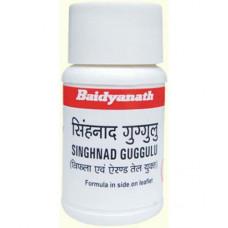 Синханади Гуггул- для желудка и суставов, Baidyanath Singhnad Guggulu