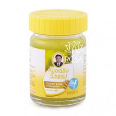 Желтый тайский бальзам (Yellow Balm Wang Prom Herb)- для опорно-двигательной системы, снимает острую боль, 50 грамм