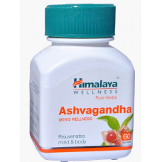 Ашваганда - индийский женьшень (Himalaya Ashwagandha) 60 таб.