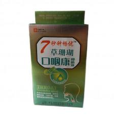 Спрей с мятой и чайным деревом - эффективное средство от боли горла, 20 мл.