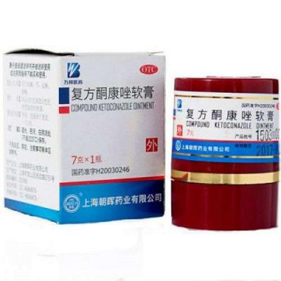 Мазь Кетоконазол от псориаза и экземы ОТК 7г (аналог Король кожи)