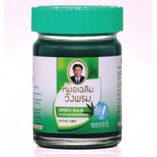 Зеленый тайский бальзам (Green Balm Wang Prom Herb)- при лечении растяжений, болей в суставах, ушибов и прочих травм, 50 грамм