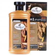 Шампунь для волос Wellice Имбирь, от перхоти, питательный, 400 мл