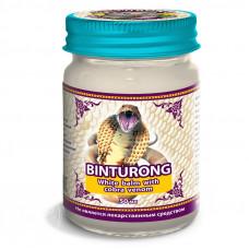 Белый тайский бальзам Binturong с ядом Королевской кобры 50 гр.