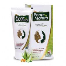 Руп мантра Roop Mantra- снимают отечность, устраняют «тёмные круги» под глазами, отбеливает пигментные пятна,разглаживает мимические морщинки